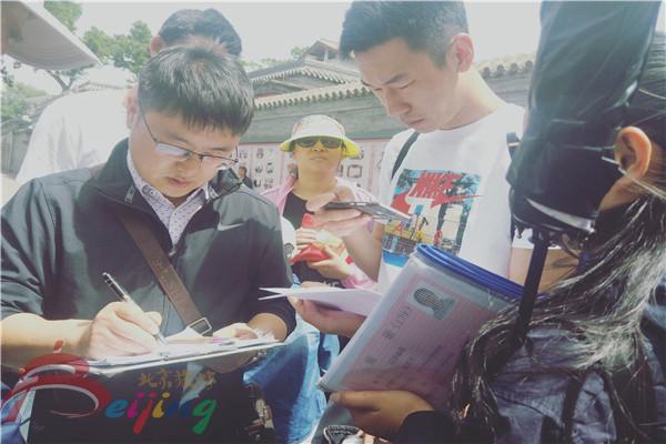 北京市旅游委联合多部门对核心区旅游市场秩序组织专项检查