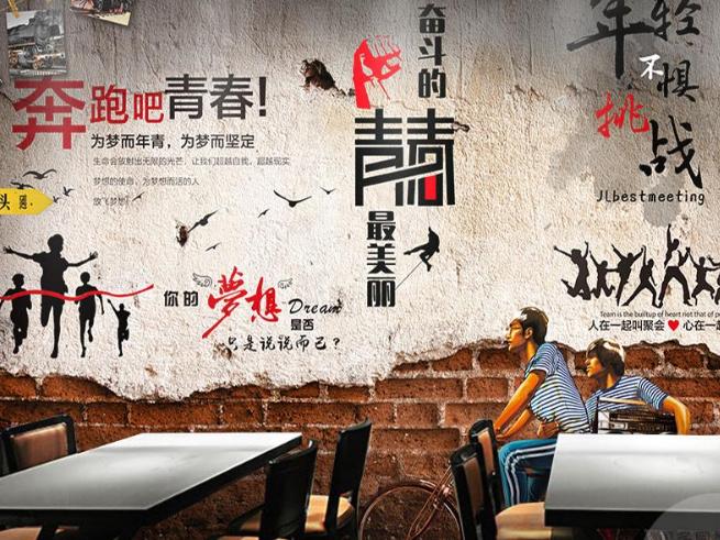 北京特色怀旧餐厅推荐,吃的就是个性