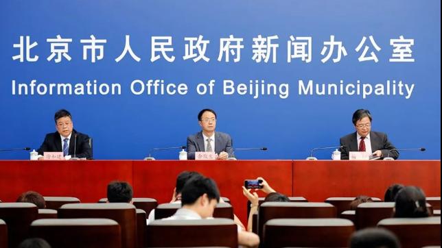 首批北京市文创产业园区认定工作启动