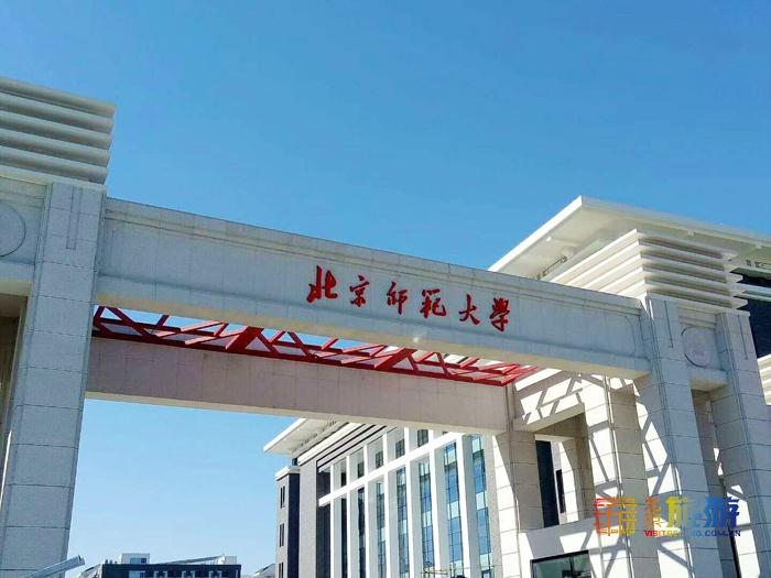 В Пекинском педагогическом университете найти весну