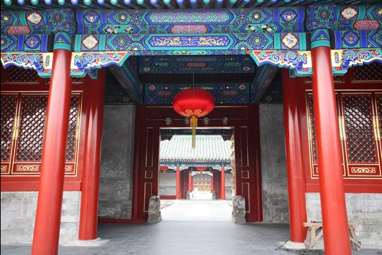 北京の名スポット恭王府の庭園と主殿