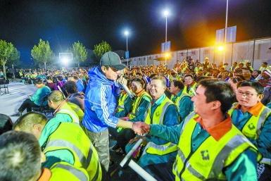北京大兴国际机场中秋假期不停工