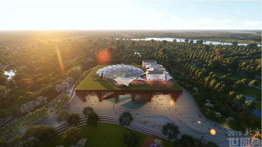 ЭКСПО-2019 в Пекине: Выставочный павильон растений