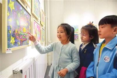 """""""童画世界 美好绽放""""八斗艺术中心儿童画优秀作品展开展"""