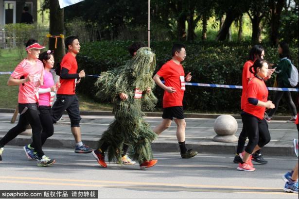 北京全民健身体育节启动