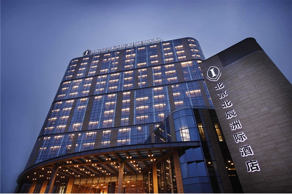 88必发娱乐北辰洲际酒店新任命市场销售总监