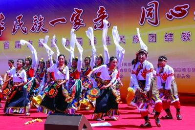 第八届首都民族团结进步表彰大会即将召开