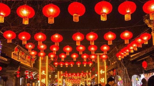 北京元宵节习俗知多少?