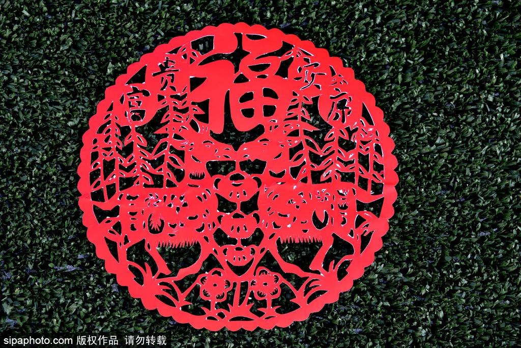 Les papiers découpés du Vieux Beijing