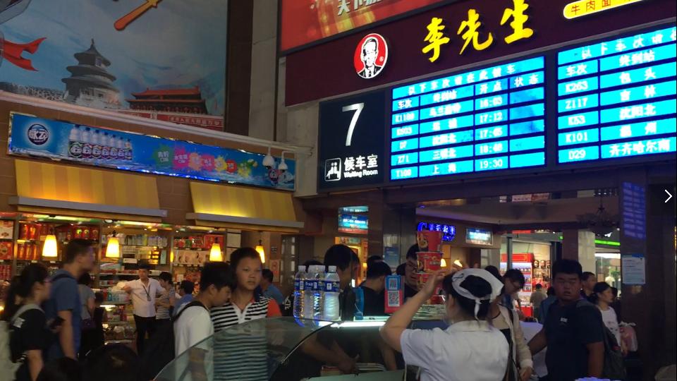 暑期北京火车站内人头攒动