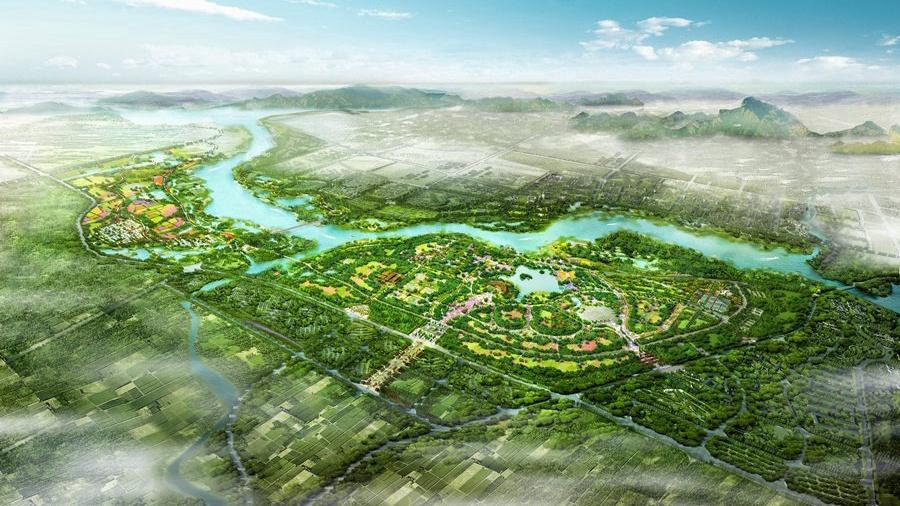 2019 중국베이징 세계원예박람회 티켓안내