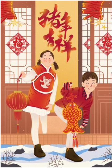 京味兒年俗——屬于北京的儀式