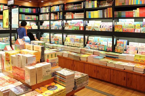 带娃看书就来这些极具格调的亲子书房