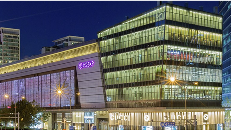 CBD国贸商圈的高端百货:北京SKP