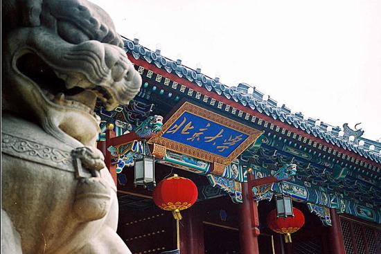 四季に渡り風景が変わる北京大学のキャンパス