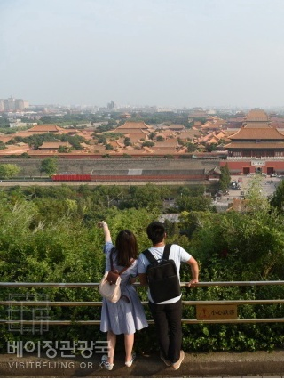 베이징시 5A급 관광지 - 고궁, 공왕부, 올림픽공원