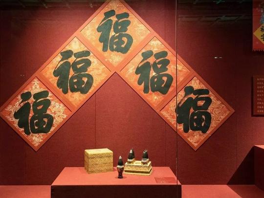 赏京城昔日风光 感悟历史变迁