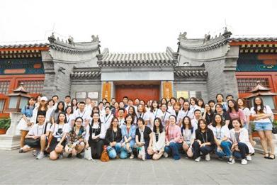 故宫文物医院首批志愿者上岗 把修文物的故事讲给你听