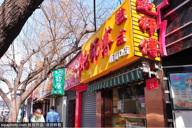 新街口附近美食广场图片