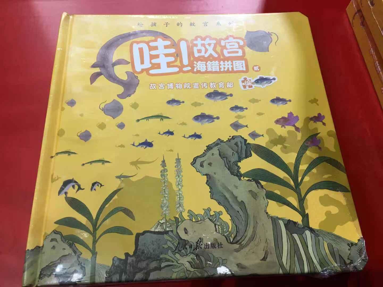 Les produits culturels innovants du Palais Impérial de la 7è édition de BITCF