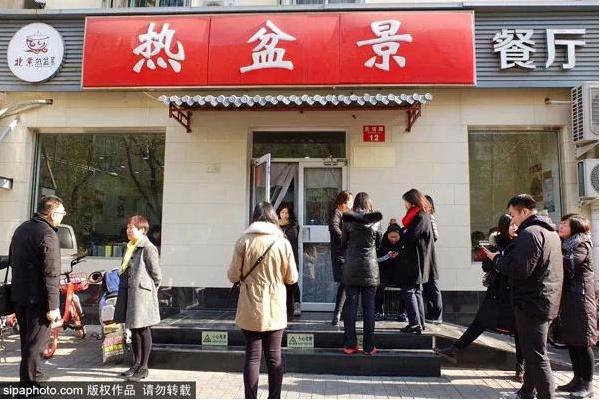 去什么牛街、簋街,这条街才是北京吃货的天堂!