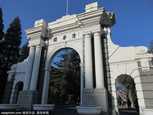 歴史建築も風景も見所満載な「清華大学」