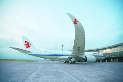 大陆首架空客A350客机今日首航