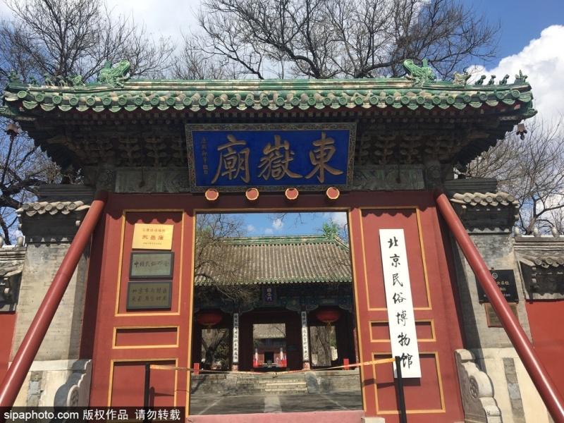 了解北京的風土人情 去這幾個博物館