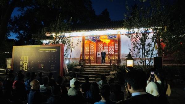"""恭王府中青年艺术季第七回""""潘一见中国画作品展""""开幕"""
