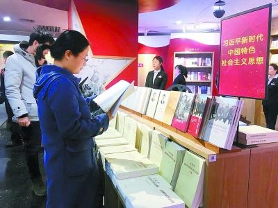 北京市建成166家市级爱国主义教育基地