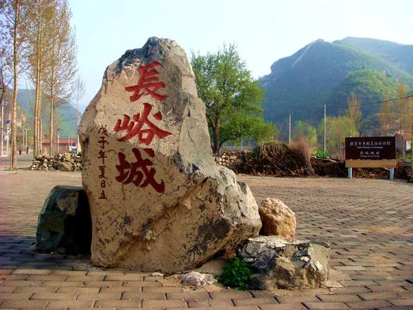 """北京京郊竟藏了一个免费""""小西藏"""",美成仙境!"""