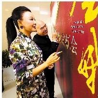 评剧《金娥》正式建组排练