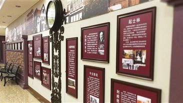 五大道历史博物馆打造景区新地标