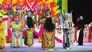 青年京剧团名家新秀联袂开箱演出