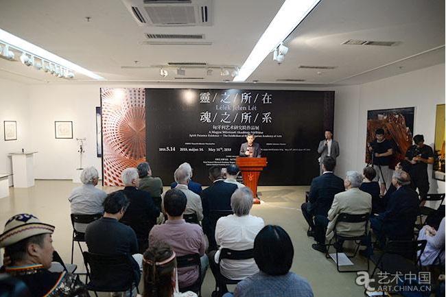 灵之所在,魂之所系:匈牙利艺术研究院作品展亮相北京