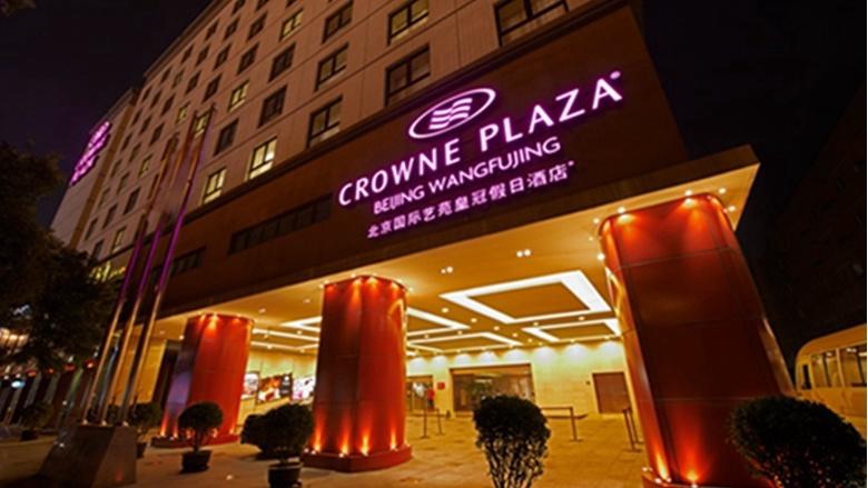 2018您最喜爱的酒店评选:北京国际艺苑皇冠假日酒店