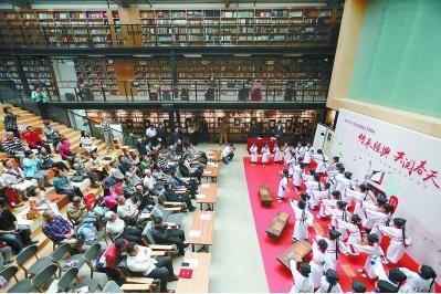 全国首家共享藏书楼运营