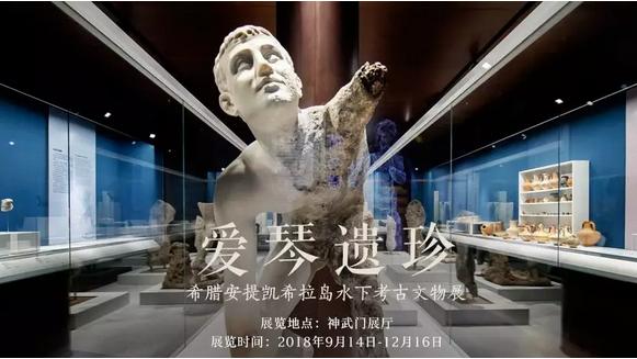 北京本周最不可错过的10件事,一起去嗨呀!