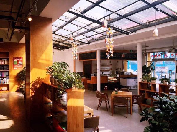 Librairie & Café - Les boutiques romantiques à Beijing