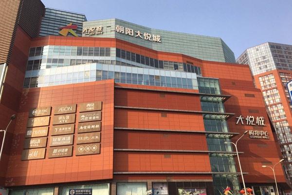 北京这几家购物中心主题街区等你来体验