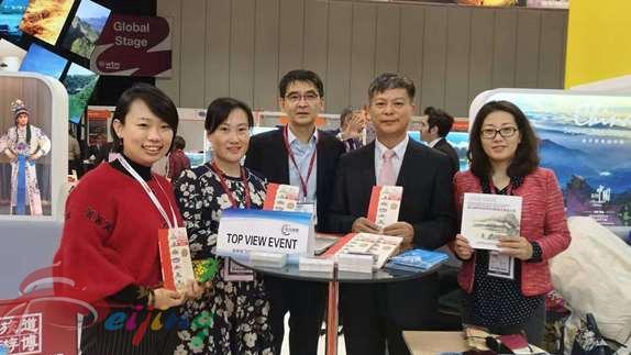 매력 베이징, 세계관광교역회 참가 중국전시관 조력