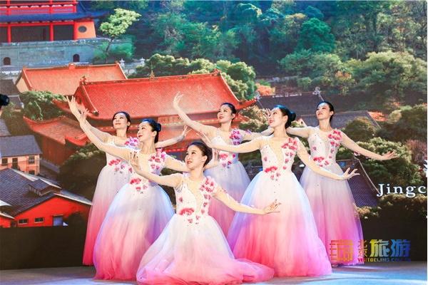 最忆是杭州:2019杭州・黄山旅游推介会在京举行