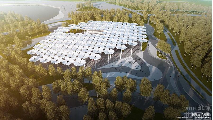 ЭКСПО-2019 в Пекине: Международный выставочный павильон