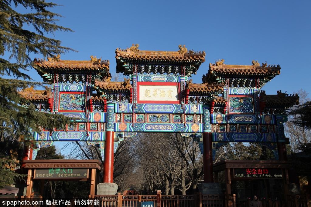 Les endroits les plus amusants de Beijing