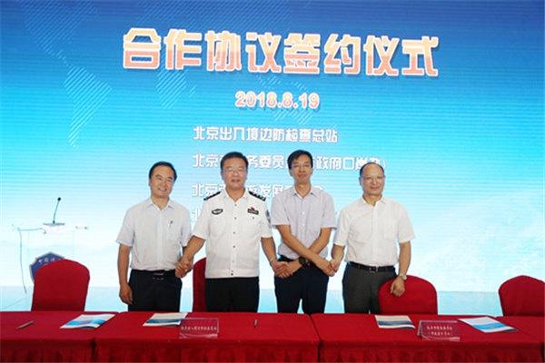 北京边检推出系列便民举措 7岁儿童身高达1.2米可自助通关