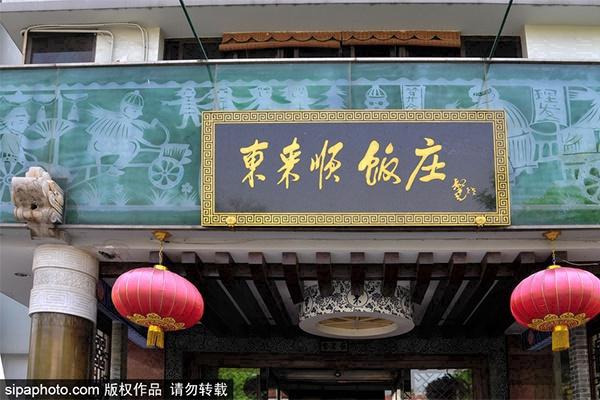 在京城老字号就餐,感受深厚的文化底蕴!