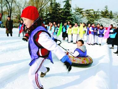 玉渊潭公园举办雪地运动会