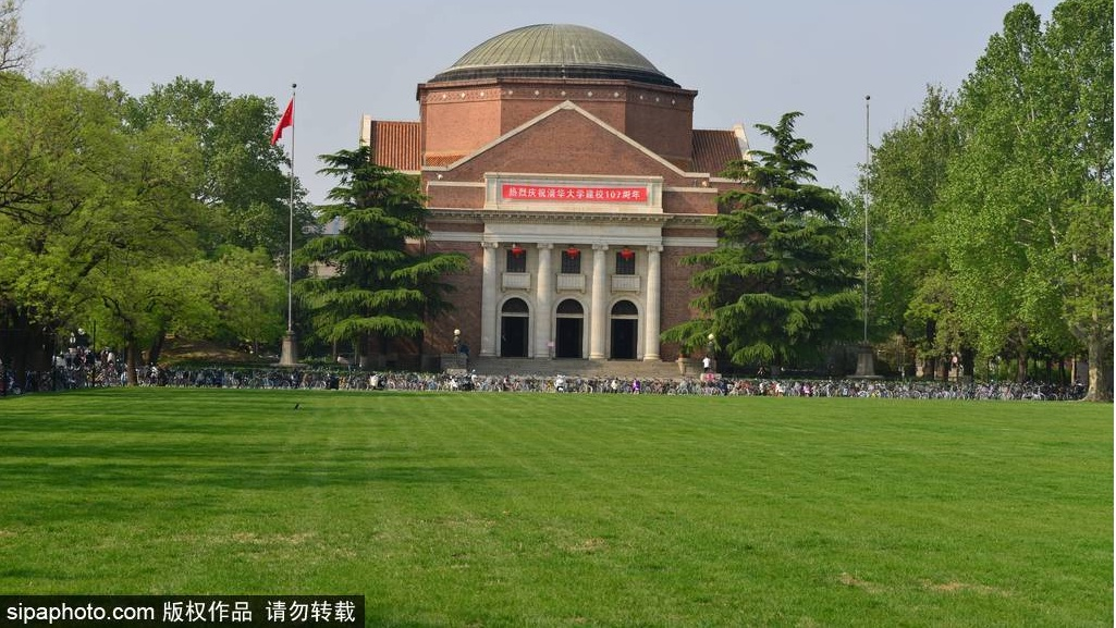 Travel in Universities of Beijing