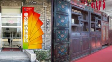第九届北京国际电影节电影嘉年华:光影艺术殿堂