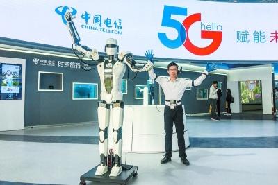 世园会5G馆展未来科技